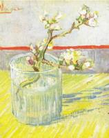 Ван Гог. Ветка цветущего миндаля